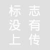 浙江恒欣建筑设计股份有限公司金华勘察分公司