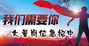 温州巨钢机械有限公司公司环境展示