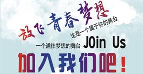 温州众业自动化有限公司公司环境展示