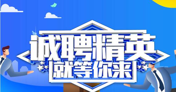 浙江龙纪汽车零部件股份有限公司公司环境展示
